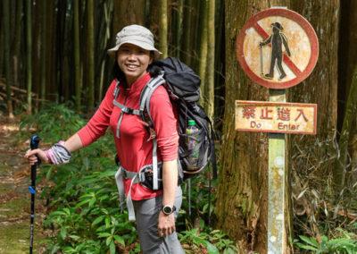Hiking in Taiwan sign