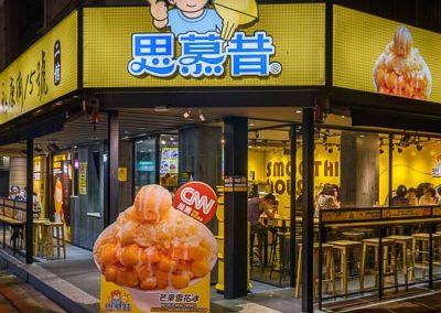 Restaurace v Taipei