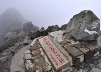 Nejvyšší hora Taiwanu, 3952 metrů vysoký Yushan