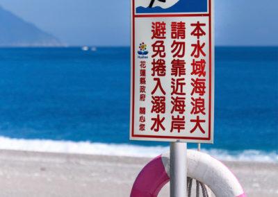 Značka zákaz plavání na pláži Qixingtan